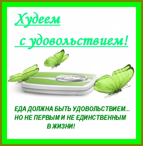 Решебник по Математике 7 Класс Кузнецова Муравьёва Шнеперман 2014 - картинка 1